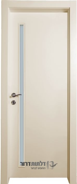 דלת פנים שמנת צוהר דקורטיבי מאורך