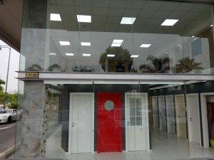 דלתות פנים סניף בילו סנטר